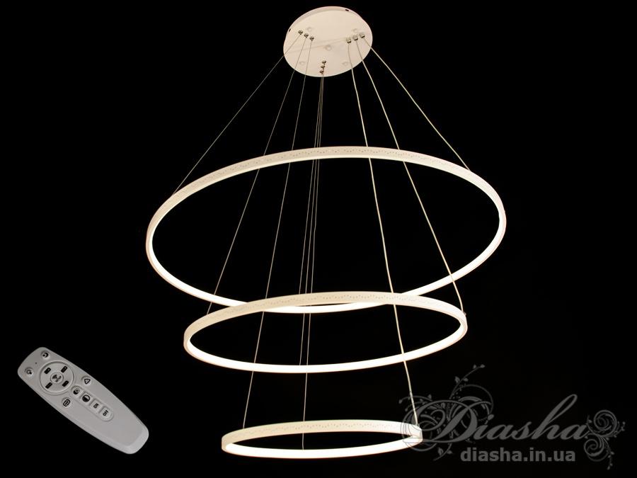 Современная светодиодная люстра с диммером, 180WСветодиодные люстры, Люстры LED, Подвесы LED