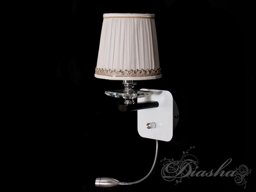 Классическое бра с дополнительной подсветкой. Классическое бра с дополнительной подсветкой Всего за 360грн.