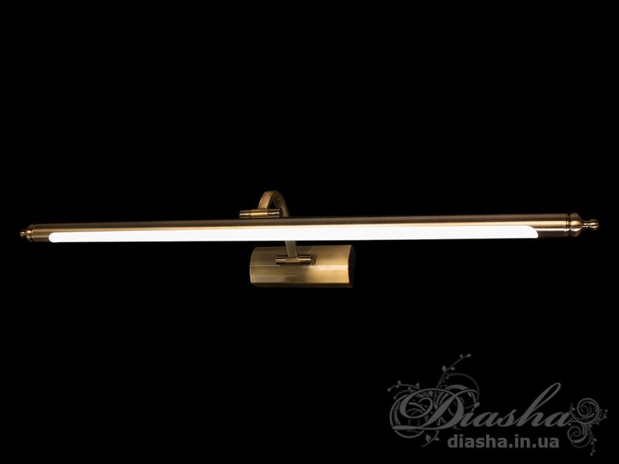 Подсветка для зеркал и картин 22W, 87смСпоты, Подсветка для зеркала, Светильники для картин, Источники направленного света, Новинки