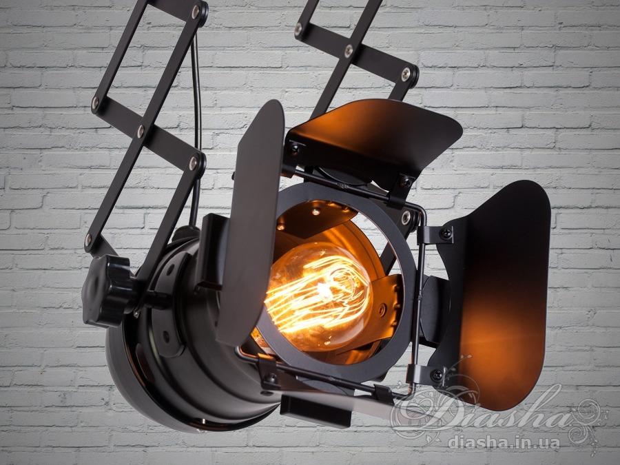 Направляемый светильник Loft. Направляемый светильник Loft Всего за 850грн.