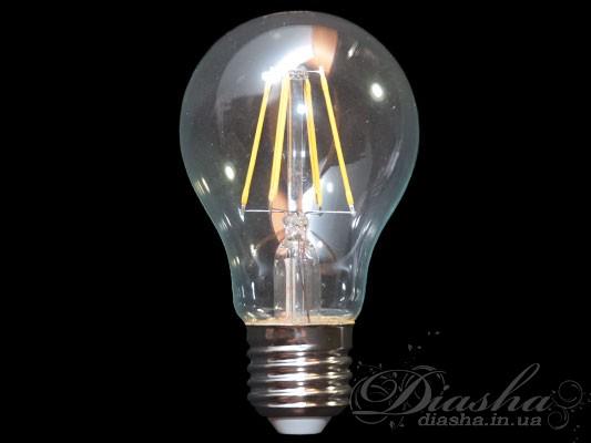 Необычная обычная лампа. Вы привыкли к грубым и техническим формам светодиодных ламп? Забудьте их!!! Новые лампы идеально копируют лампочку