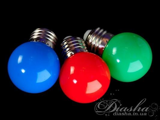 Цветная светодиодная лампа мощностью 1ВтСветодиодные лампы с цоколем E14-E27, Lemanso