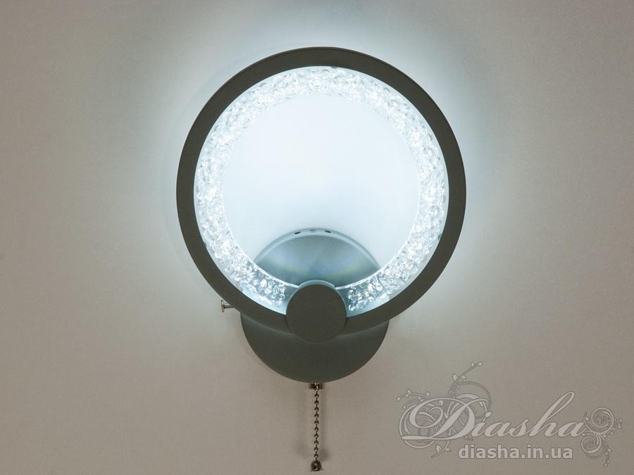 LED бра с пузырьками 17WСветодиодные бра