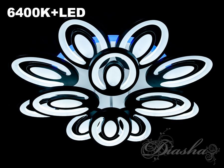 Сверхъяркая светодиодная люстра с цветной подсветкой 235W. Сверхъяркая светодиодная люстра с цветной подсветкой 235W Всего за 2360грн.