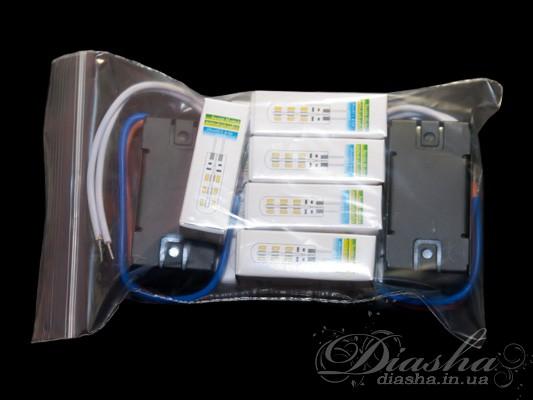 Комплект LED ламп и блоков питания для переделки люстры на 9 лампЭлектрофурнитура, Блоки питания для светодиодов, Светодиодные лампы G4, АКЦИЯ!!!